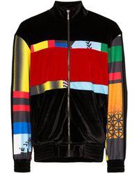 Koche - Zip-front Panelled Jacket - Lyst