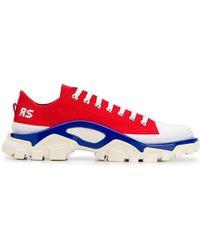 adidas By Raf Simons Кроссовки Adidas X Raf Simons Detroit Runner - Красный