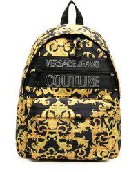 Versace Jeans Couture Рюкзак С Принтом Baroque - Желтый