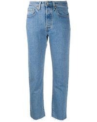 Levi's 501 ストレートジーンズ - ブルー