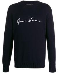 Versace - ロゴ プルオーバー - Lyst