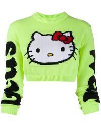 Gcds Hello Kitty Tシャツ - イエロー