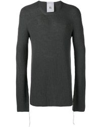 Lost and Found Rooms - Rib Sweater - Lyst