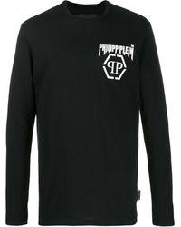 Philipp Plein ロゴ Tシャツ - ブラック
