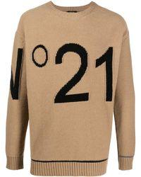 N°21 インターシャロゴ プルオーバー - マルチカラー