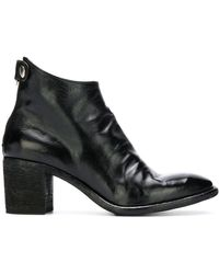 Officine Creative - Sarah Ankle Boots - Lyst