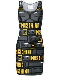 Moschino - プリント ドレス - Lyst