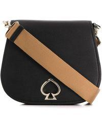 Kate Spade Logo Plaque Shoulder Bag - ブラック