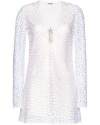 Miu Miu マクラメ ドレス - ホワイト