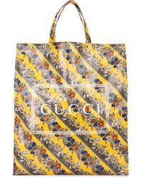 Gucci Сумка-тоут Среднего Размера С Логотипом - Многоцветный