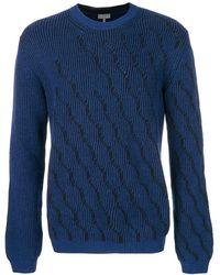 Lanvin パターン セーター - ブルー