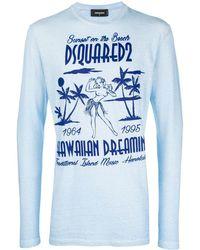 DSquared² - プリントスウェットシャツ - Lyst