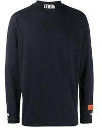 Heron Preston Sweatshirt mit Logo-Patch - Schwarz