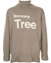 Undercover Bezoomy Tree プルオーバー - マルチカラー
