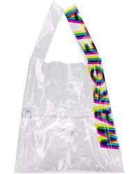 Maison Margiela Pvc Shopper - Wit