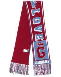 Dolce & Gabbana - Sports Scarf - Lyst
