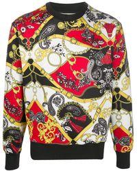 Versace Jeans Couture Sweater Met Barokprint - Meerkleurig