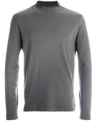 Zanone - Stand Collar Sweatshirt - Lyst