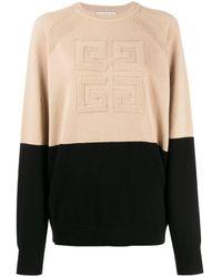 Givenchy 4g バイカラー セーター - マルチカラー