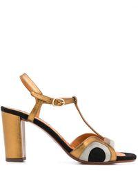 Chie Mihara Paneled Sandals - Metallic