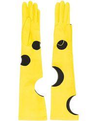 Manokhi Длинные Перчатки С Вырезами - Желтый
