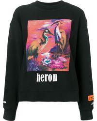 Heron Preston - Sudadera con logo estampado - Lyst
