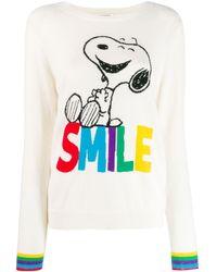Chinti & Parker - Smile セーター - Lyst