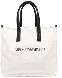 Emporio Armani ロゴ トートバッグ - ホワイト