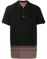 Missoni ストライプヘム ポロシャツ - ブラック