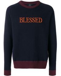 Qasimi - Blessed Knit Sweater - Lyst