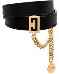 Givenchy チェーン ブレスレット - ブラウン