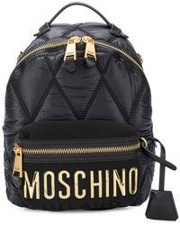 Moschino - Zaino trapuntato con logo - Lyst