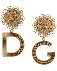 Dolce & Gabbana Boucles d'oreilles à logo - Métallisé