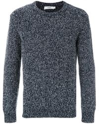 Closed - Speckled Knit Sweater - Lyst