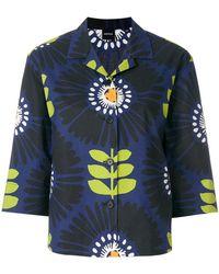 Aspesi - Printed Button Shirt - Lyst