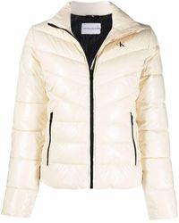 Calvin Klein ジップアップ パデッドジャケット - ナチュラル