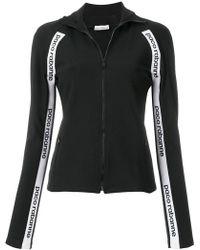 Paco Rabanne - Logo Panel Zipped Sweatshirt - Lyst
