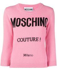 Moschino ジャカードロゴ セーター - ピンク