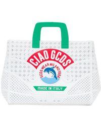 Gcds Ciao Logo Woven Handbag - White