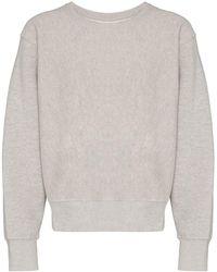 Les Tien スウェットシャツ - マルチカラー