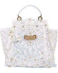 Zac Zac Posen Eartha Floral Appliqué Backpack - White