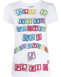 Philipp Plein - T-shirt à détail de slogan - Lyst