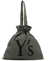 Y's Yohji Yamamoto Сумка-тоут С Логотипом - Зеленый