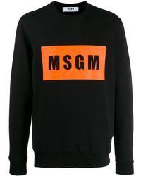 MSGM ブラック ボックス ロゴ スウェットシャツ