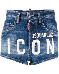 DSquared² Icon デニムショートパンツ - ブルー