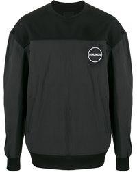 BMUET(TE) - スローガン セーター - Lyst