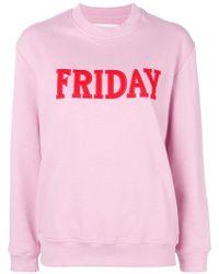 Alberta Ferretti - Friday スウェットシャツ - Lyst