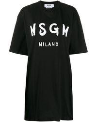 MSGM - ロゴ オーバーサイズ Tシャツ - Lyst