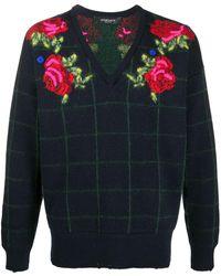 Versace Джемпер С V-образным Вырезом - Многоцветный