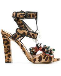 Paula Cademartori - Ginger Leopard - Lyst
